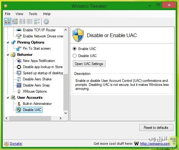 چگونه UAC راغیرفعال کنیم؟