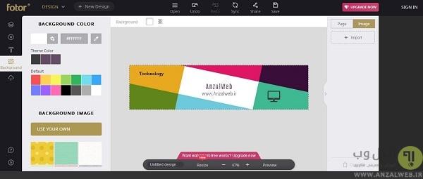 طراحی بنر حرفه ای رایگان و آنلاین