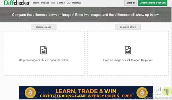 در سایت diffchecker تفاوت عکسها را پیدا کنید
