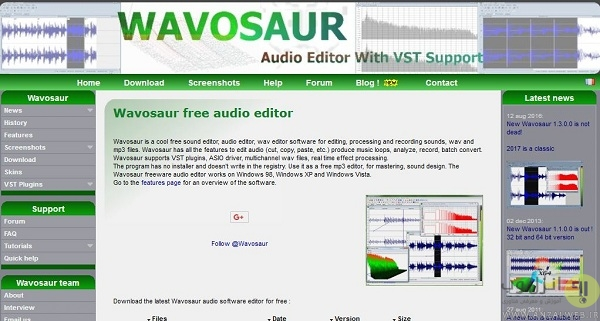 Wavosaur برنامه حذف صدای خواننده از روی آهنگ