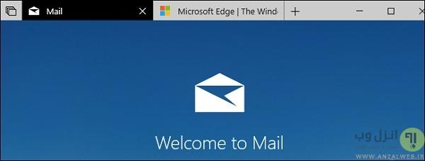 صرف نظر از برنامه Mail مرورگر پیش فرض ویندوز 10 شما