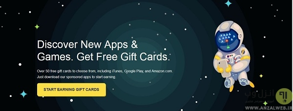استفاده از برنامه FreeMyApps برای دریافت گیفت کارت رایگان xbox