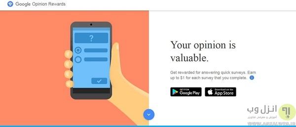 گرفتن گیفت کارت رایگان گوگل پلی اندروید
