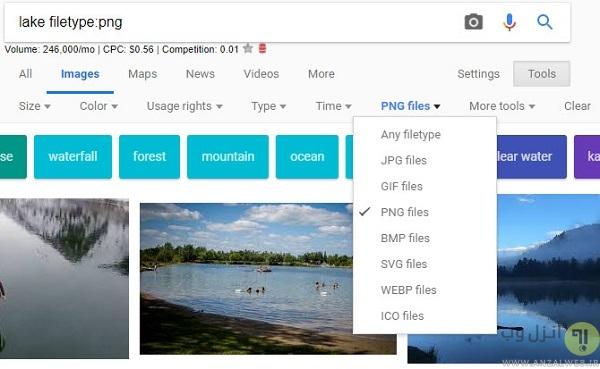 معرفی بهترین ترفند های استفاده از جستجوی عکس گوگل