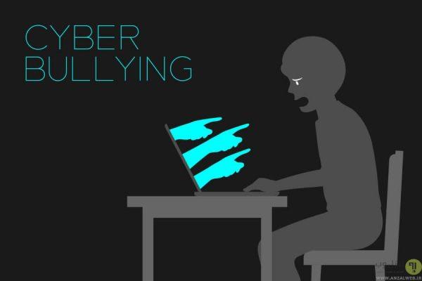 سوء استفاده در شبکه های مجازی