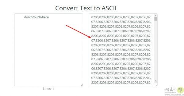 تبدیل کد به ascii در آموزش هنگ واتس اپ دوستان با ارسال پیام و کارکتر ویژه پیام