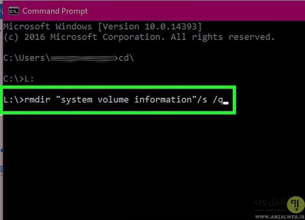 حذف فولدر system volume information در ویندوز