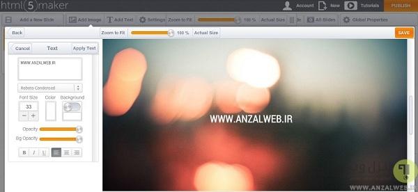 ساخت و طراحی بنر تبلیغاتی متحرک GIF، فلش و HTML5 رایگان