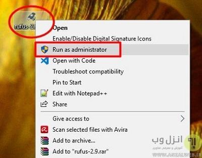 گرفتن بکاپ از سیستم بدون بوت ویندوز