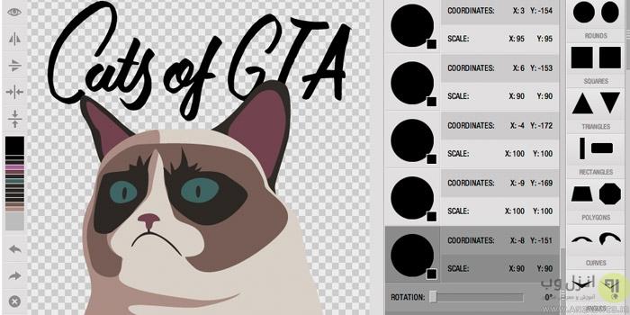 معرفی 7 سرویس آنلاین ویرایش، طراحی و ساخت عکس SVG بدون فتوشاپ