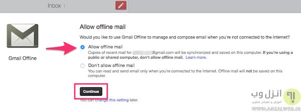 نحوه فعالسازی حالت آفلای Gmail