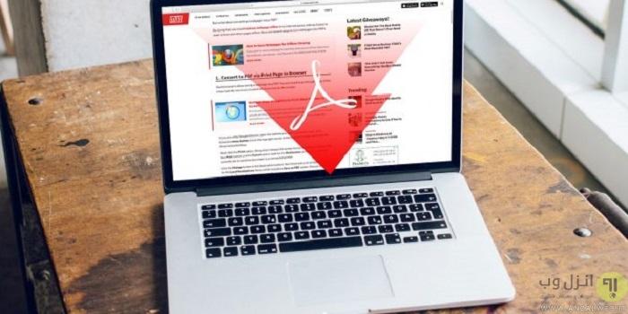 آموزش تبدیل صفحات وب به PDF آنلاین، در کروم، فایرفاکس، اندروید و آیفون