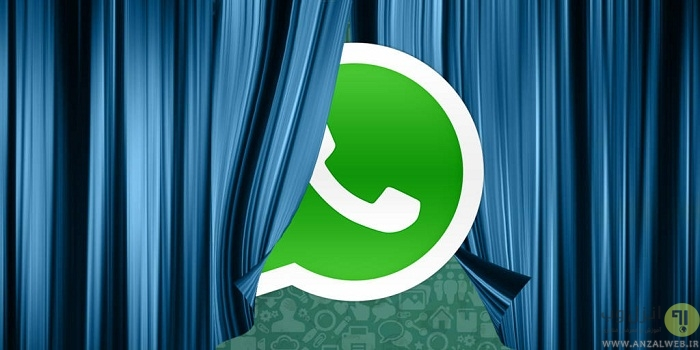 آموزش مخفی کردن عکس پروفایل واتساپ برای یک شخص یا همه افراد