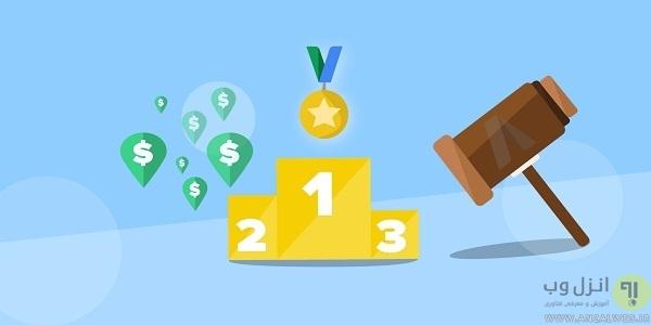 هزینه تبلیغات در گوگل چقدر است؟