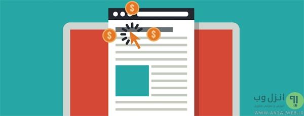 مزایای تبلیغات در گوگل چیست؟