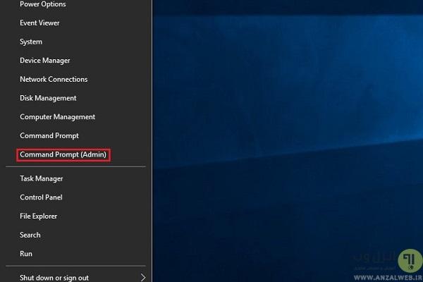 حل مشکل باز نشدن فایل در ویندوز مدیا پلیر