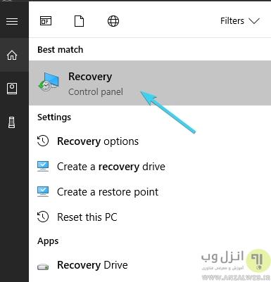 ریکاوری برای تنظیمات نتورک در روشن نشدن وای فای لپ تاپ