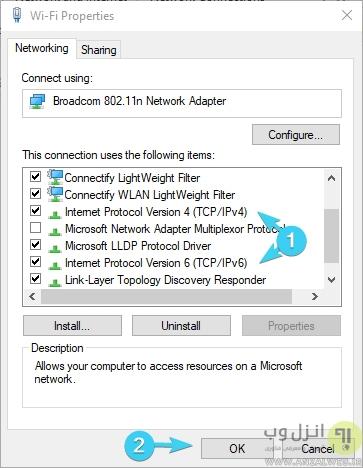 تنظیمات نتورک در روشن نشدن وای فای لپ تاپ
