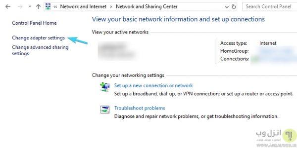 علت و روش رفع مشکل روشن نشدن وای فای لپ تاپ ویندوز 10، 8 و 7