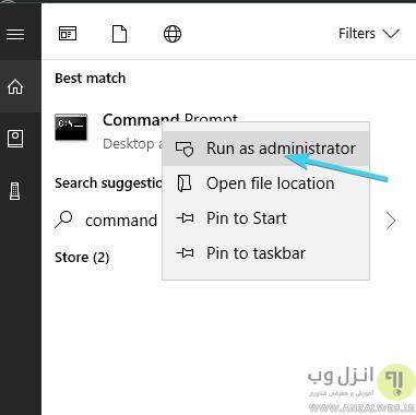 باز کردن سی ام دی علت و روش رفع مشکل روشن نشدن وای فای لپ تاپ ویندوز 10، 8 و 7