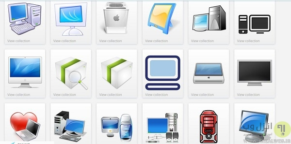 ساخت icon آنلاین از آیکن های قدیمی