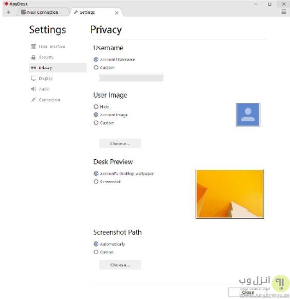 سربرگ Privacy