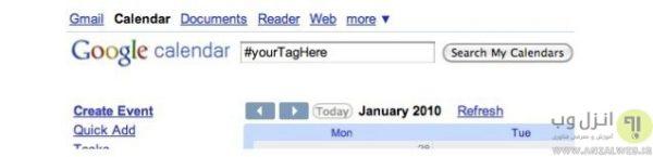 کمک گرفتن از تقویم گوگل (Google Calendar) برای مدیریت زمان پروژه