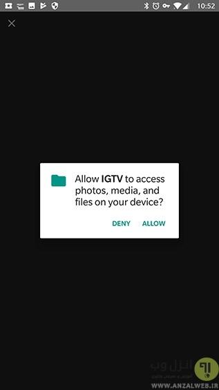آپلود ویدیو طولانی در اینستاگرام گوشی