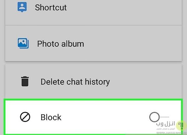 نحوه بلاک کردن شخص در ایمو با گوشی همراه
