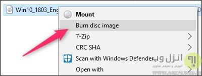 آموزش رایت یک فایل ایمیج ایزو روی دیسک CD و DVD