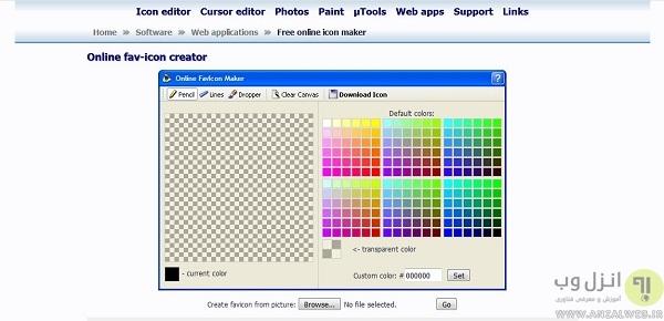 ساخت آیکون از عکس در سایت Online fav-icon creator