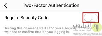 نحوه فعال سازی احراز هویت تایید دو مرحله ای برای جلوگیری از اکانت اینستاگرام