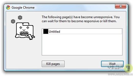 آموزش رفع خطای Kill pages و page unresponsive مرورگر google chrome