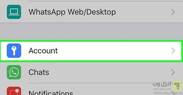 نحوه چگونگی حذف اکانت واتس اپ در اندروید
