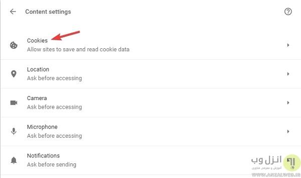 غیرفعال کردن کوکی ها برای رفع پیغام Kill Page در Google Chrome