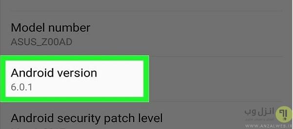 آموزش نصب و آپدیت اموجی اندروید به نسخه جدید بدون روت