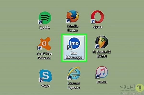 روش بلاک کردن یک فرد در ایمو در نسخه دسکتاپ