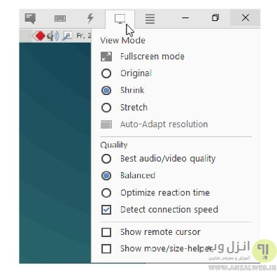 منوی Display settings