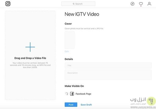 آپلود نامحدود ویدیو در اینستاگرام از طریق مرورگر وب