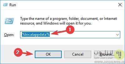 چرا مرورگر Google Chrome من پیغام خطای Kill Page می دهد؟
