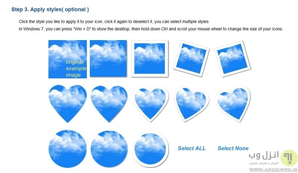 طراحی آیکون آنلاین برای ویندور