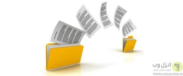 روش حل مشکل گیر کردن کپی فایل در ویندوز 10، 8 و 7