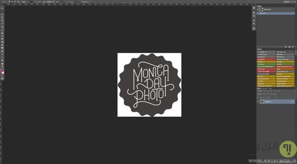 ترنسپرنت کردن لوگو برای درج واترمارک در فتوشاپ