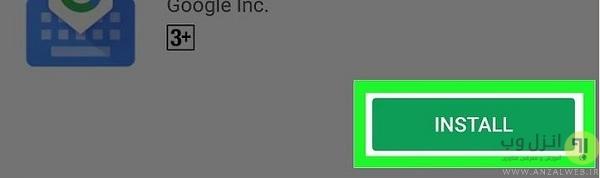 Google Keyboard کیبورد اموجی اندروید
