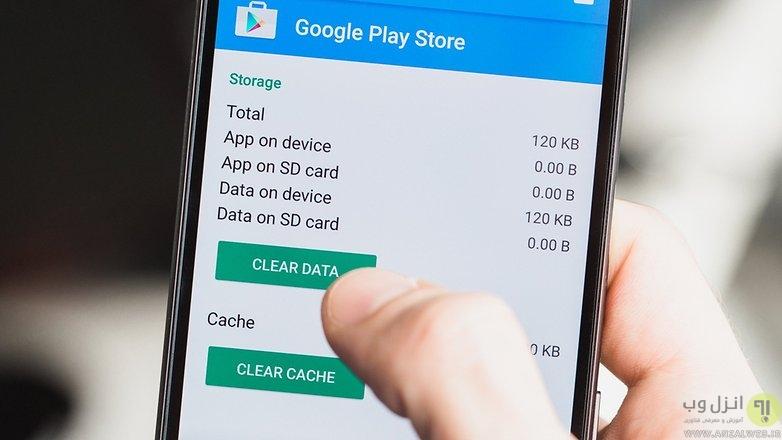 تفاوت حافظه کش با داده های برنامه (Apps Data)