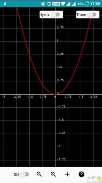 بهترین برنامه حل سوالات و مسائل ریاضی اندروید با دوربین و..