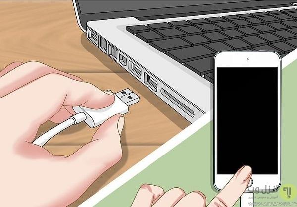 گوشی خود را از پورت قابل اطمینان شارژ کنید