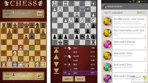 بازی Chess by AI Factory Limited در معرفی بهترین بازی های استراتژیک اندروید