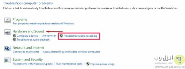 استفاده از عیب یابی ویندوز برای رفع مشکل کار نکردن میکروفون