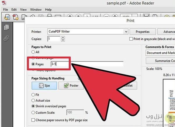 آموزش کامل 5 تا از بهترین راه های جدا سازی صفحات PDF